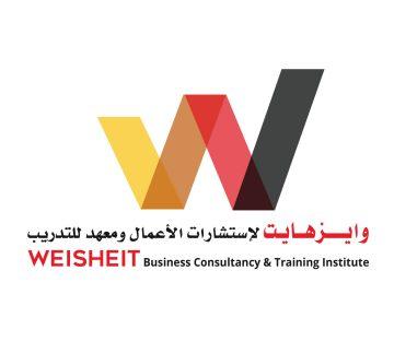 W logo-1